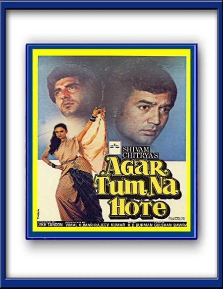 Agar Tum Na Hote - 1983