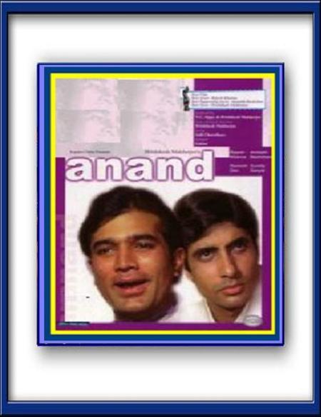 Anand - 1971