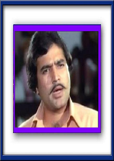Super Star Rajesh Khanna - Aaina (1977)