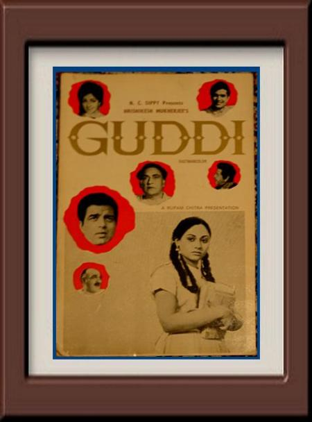 ORIGINAL BOOKLET OF 'GUDDI' - 1971
